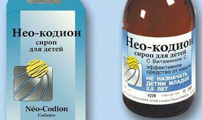 Препарат нео-кодион