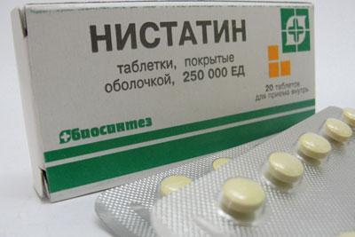 Препарат нистатин