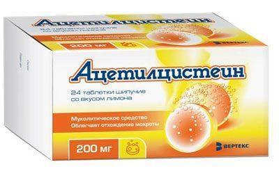 Препарат ацетилстеин