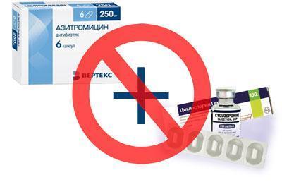 Запрет на комплексное применение препаратов