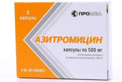 Азитромицин дозировкой 500 мг