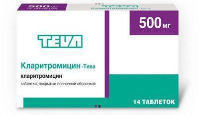 Препарат Кларитромицин-Тева