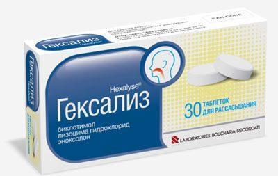Препарат гексализ