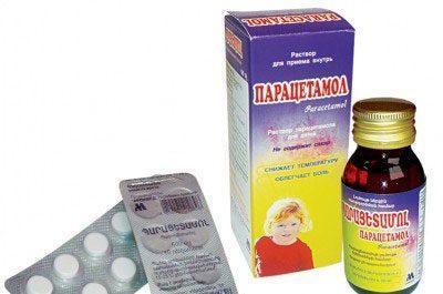 Детский парацетамол
