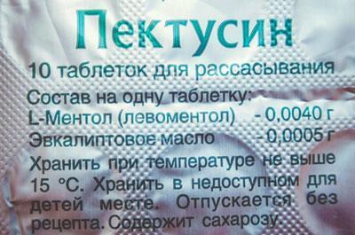 Состав пектусина