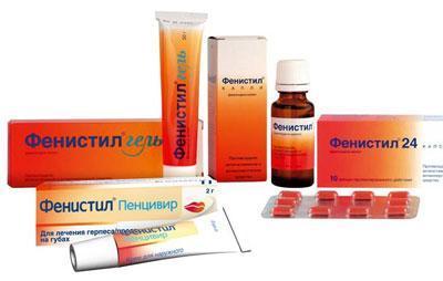Линейка препаратов фенистил