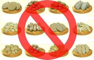 Запрет на полуфабрикаты