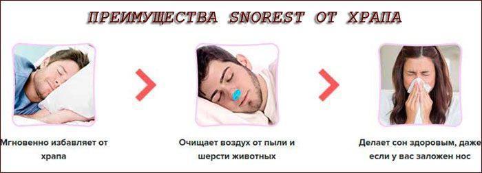 Преимущества snorest от храпа