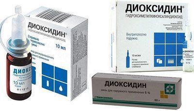 Линейка препаратов диоксидин