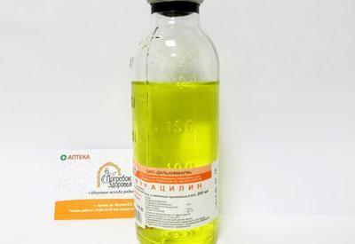 Раствор фурациллина
