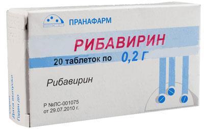Препарат рибавирин