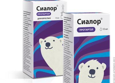 Препарат сиалор