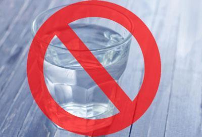 Запрет на воду