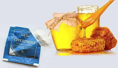 Стрептоцид и мед