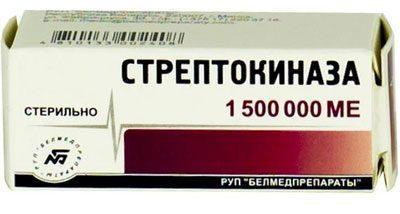 Препарат стрептокиназа