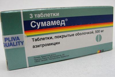 Препарат суммамед