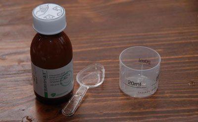 Мерный стаканчик для суспензии