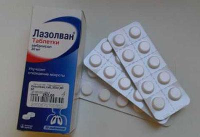 Лазолван в таблетках