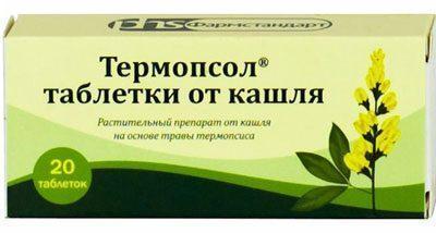 Препарат термопсол