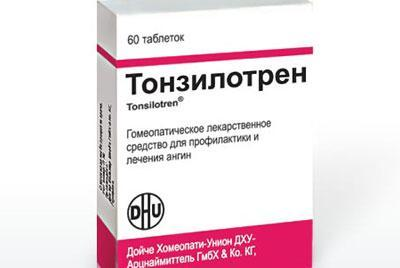 Препарат тонзилотрен