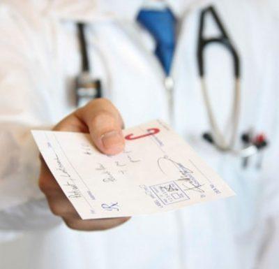 Получить назначение от врача