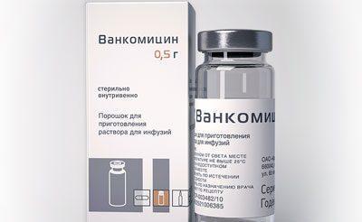 Препарат Ванкомицин