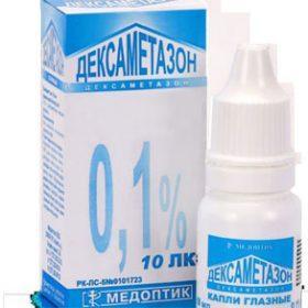 Применение Дексаметазона в качестве капель в нос