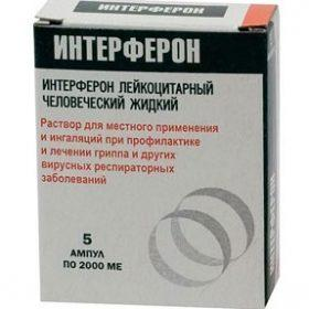 Лечение простуды ингаляциями с интерфероном