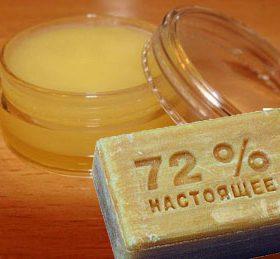 Как сделать мазь от гайморита с хозяйственным мылом