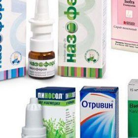 Лечение вазомоторного ринита: выбор препаратов