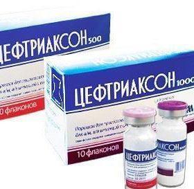 Применение Цефтриаксона при пневмонии