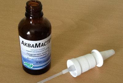 Препарат Аквамастер